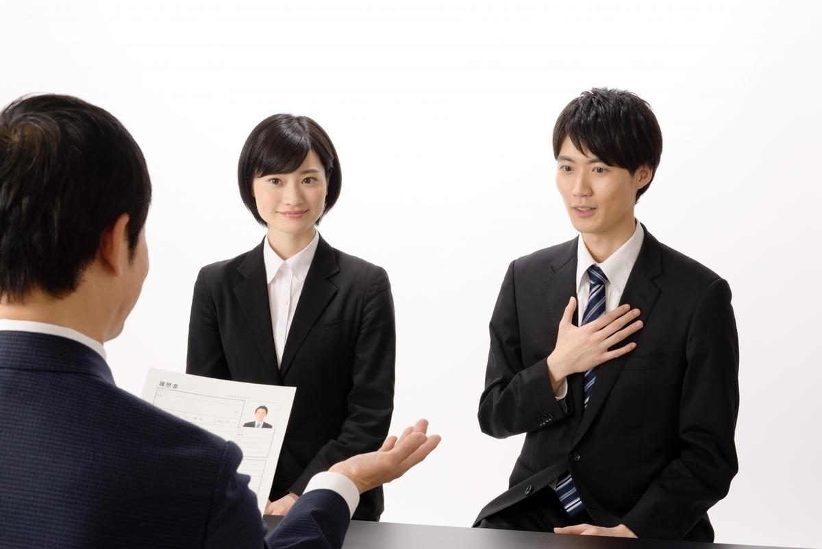 travailler au japon
