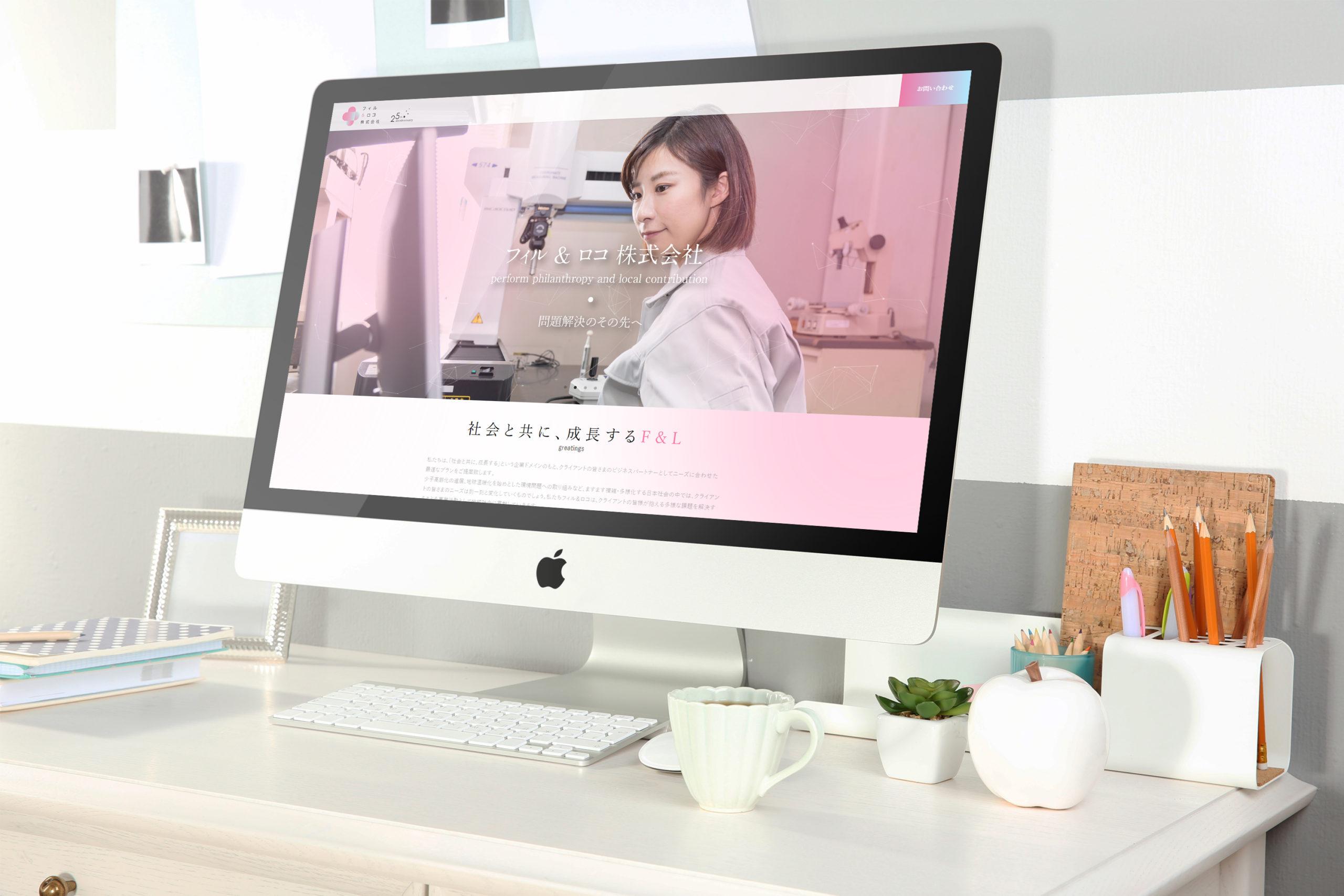 studio55- osaka-websitecreation-webdesign-1