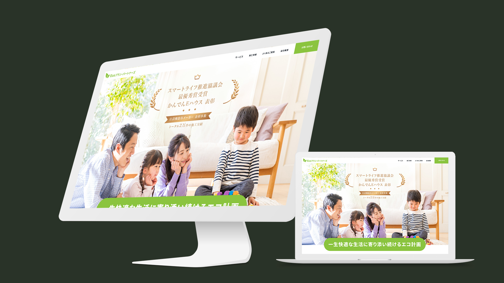 studio55- osaka-websitecreation-webdesign-7